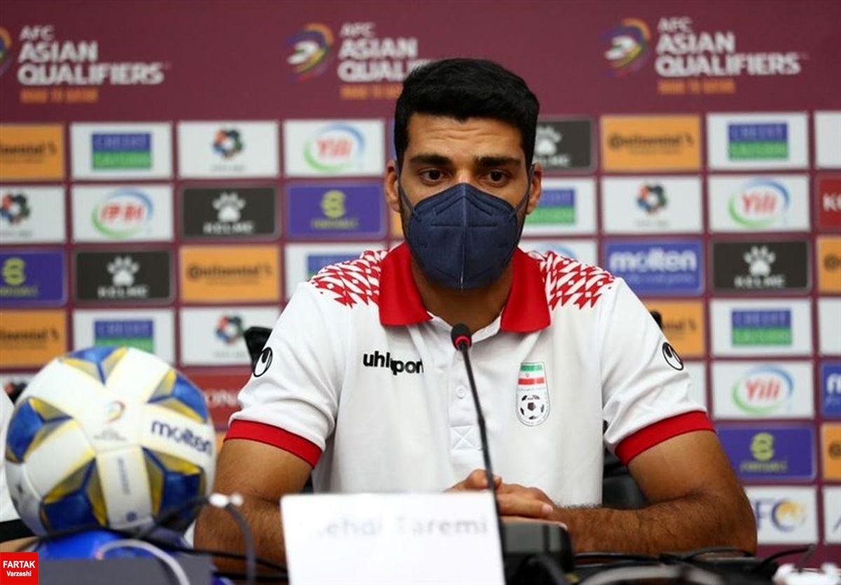 مهدی طارمی: بازی با سوریه سختترین دیدار است/ شرایط تمرینی خوبی نداشتیم