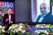 فتحی: هیچ خطری از جانب پروپیچ استقلال را تهدید نمیکند + فیلم