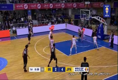 خلاصه بسکتبال ایران 89 - ژاپن 97 + فیلم