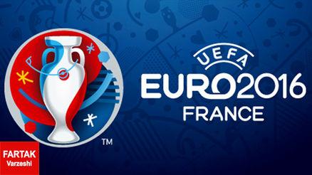 نگاهی دقیق به آمار و ارقام یورو 2016