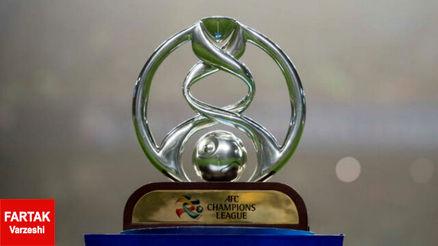 پیشنهاد جدید برای برگزاری لیگ قهرمانان آسیا