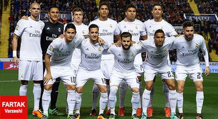 اسامی بازیکنان رئال مادرید برای سوپرکاپ اروپا