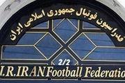 درخواست باشگاه فولاد و شاهین توسط کمیته استیناف رد شد