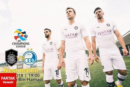 رونمایی از پوستر باشگاه السد برای بازی با استقلال (عکس)