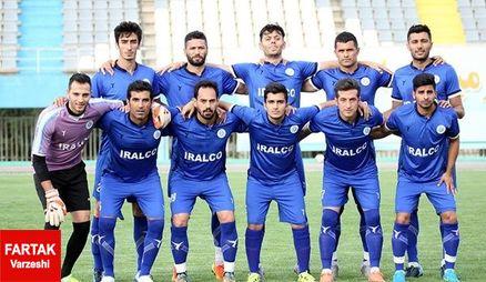 نامه سرگشاده انجمن پیشکسوتان فوتبال استان مرکزی به مدیران شرکت آلومینیوم اراک