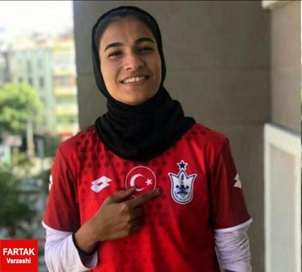 دختر فوتبالیست ایرانی لژیونر شد