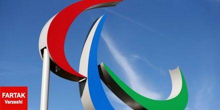 رفع تعلیق مشروط کمیته پارالمپیک روسیه