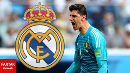 رئال مادرید- کورتوا فردا نهایی میشود