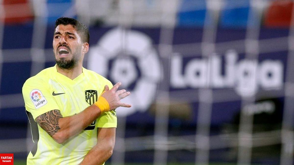 لوئیس سوارز: می خواهیم با کسب پیروزی در بازی با رئال مادرید، به مبارزه در مسیر کسب قهرمانی ادامه بدهیم
