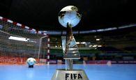 برنامه جام جهانی فوتسال اعلام شد