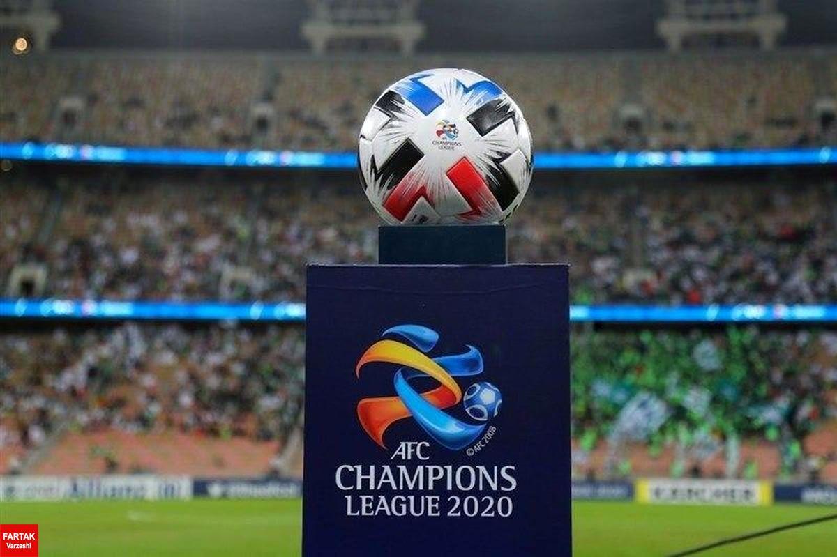 زمان آغاز لیگ قهرمانان 2021 فوتبال آسیا مشخص شد