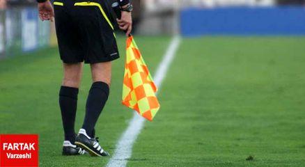 داور بازی استقلال-السد مشخص شد
