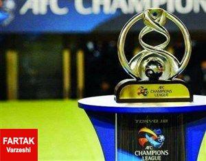 19 آذر،قرعه کشی مرحله گروهی فصل جدید لیگ قهرمانان آسیا