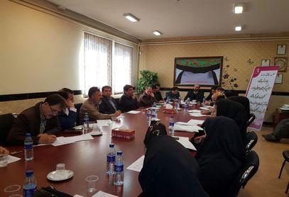 بررسی تقویم ورزشی یک ساله  هیئت تکواندو  استان کرمانشاه
