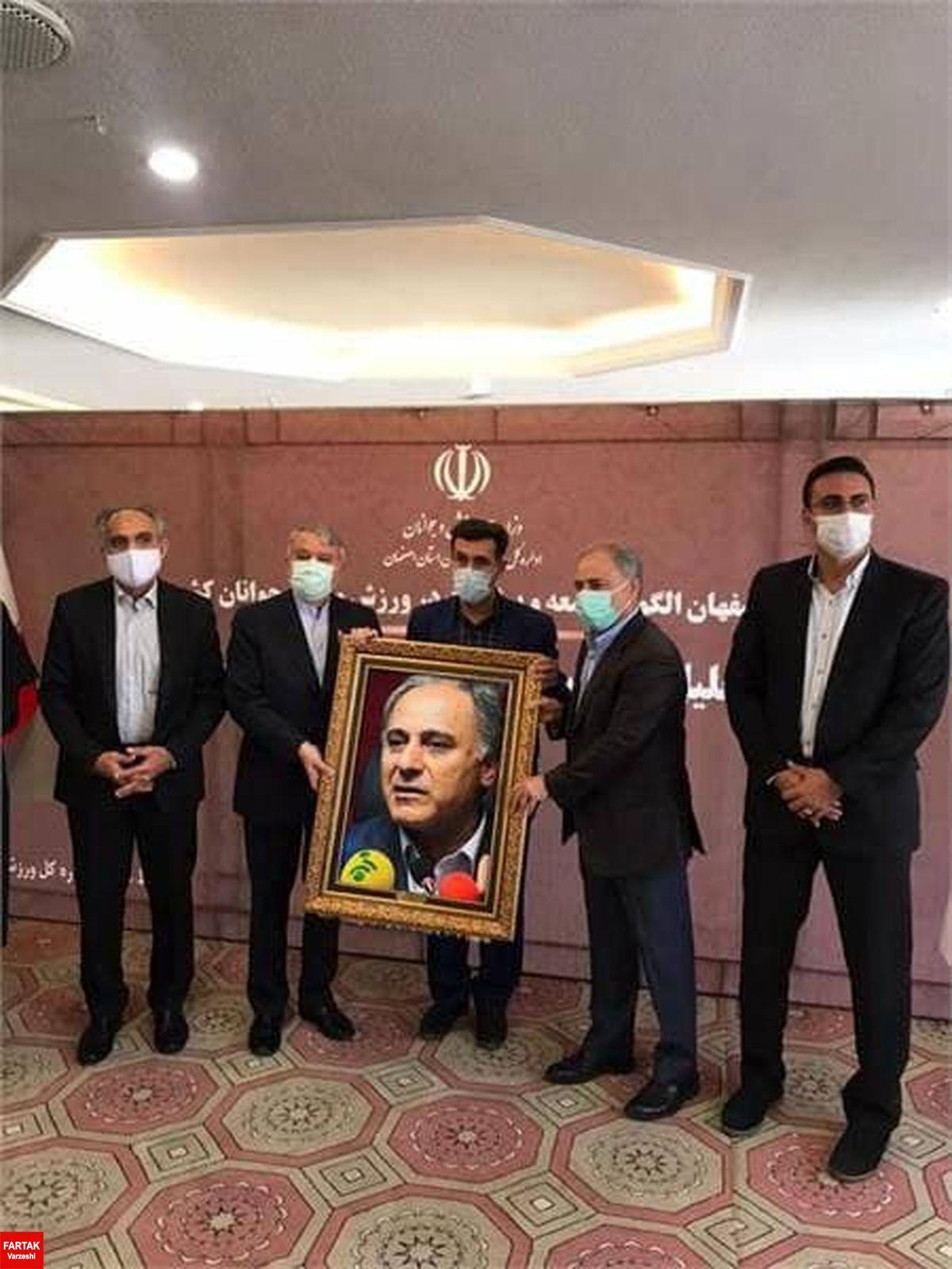 حاشیه سفر رئیس کمیته_ملی_المپیک به اصفهان به منظور حضور در مراسم تقدیر از سهراب مرادی