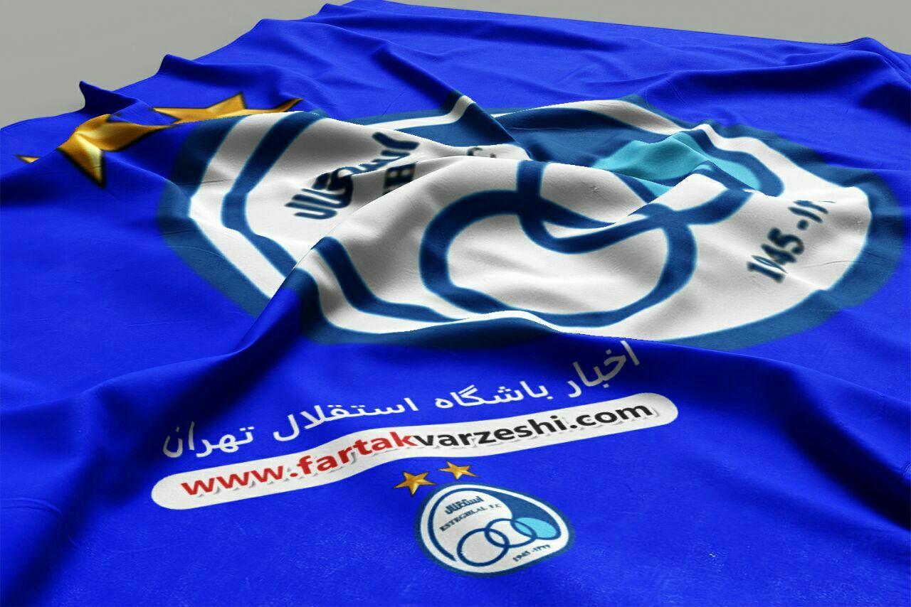 توضیح باشگاه استقلال درباره انتشار ارقام قراردادها