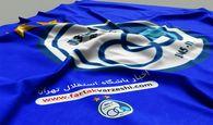 باشگاه استقلال حضور و مصاحبه با برنامه فوتبال برتر را تحریم کرد
