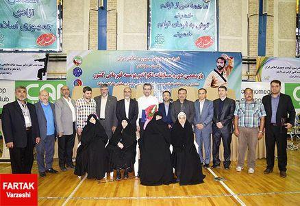فدراسیون تکواندو از خانواده سه شهید این ورزش تقدیر کرد