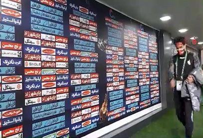 گزارش ویدویی از ورود دو تیم پرسپولیس و سایپا به ورزشگاه آزادی