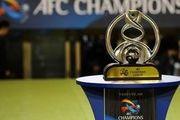 زمان دقیق قرعه کشی فصل جدید لیگ قهرمانان آسیا مشخص شد