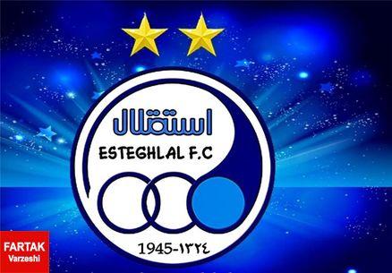 تازه ترین خبر از باشگاه استقلال