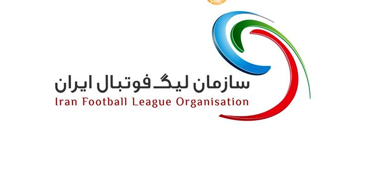 سازمان لیگ: دستگیری کارمند ما ربطی به موضوعات فوتبالی ندارد