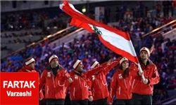 مخالفت لبنانیها برای همسفر شدن با رژیم صهونیستی