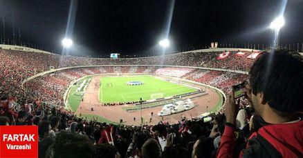 شرایط برای حضور وزرا در استادیوم آزادی فراهم شد