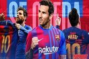 توافق نهایی مسی با بارسلونا / لئو تا 2026 در نوکمپ می ماند