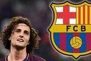 توافق رئال مادرید با هافبک مدنظر بارسلونا