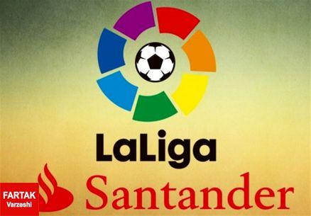 شکست  بارسلونا پس از 43 بازی در لالیگا / پایان رویای آبی اناری ها