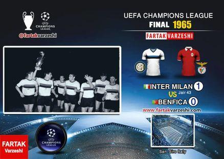 دبل اینترمیلان در باشگاه های اروپا/ ایتالیایی ها حاکم بلامنازع فوتبال اروپا