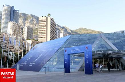 موناکو آماده برگزاری قرعه کشی لیگ قهرمانان اروپا (عکس)