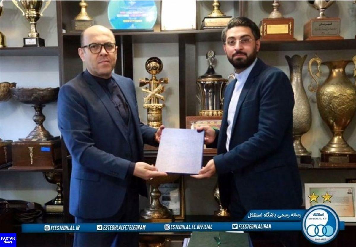 انتصاب مشاور فرهنگی مدیرعامل باشگاه استقلال