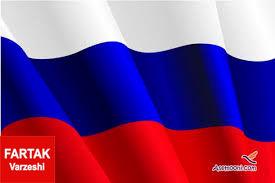 بعد از اینهمه کش و قوس پرچم روسیه هم در دهکده المپیک نصب شد+ تصاویر