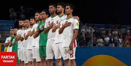 جام بین قارهای فوتبال ساحلی/ تیم ملی ایران راهی فینال شد