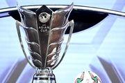 چین میزبان جام ملت های آسیا شد