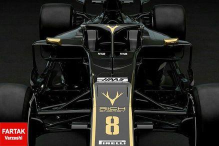 تیم هاس از خودرو جدید خود در فصل ۲۰۱۹ فرمول یک رونمایی کرد