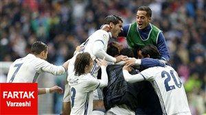 ترکیب احتمالی رئال مادرید در دربی اروپایی