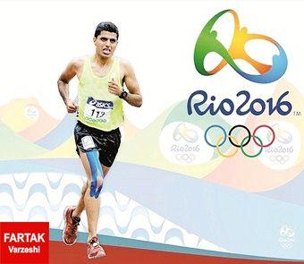 اردوی ناتمام دونده ی المپیکی کشورمان/تمرین در جایی شبیه روستا!