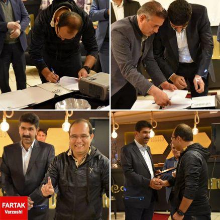 تمدید قرارداد مس رفسنجان با محمد ربیعی