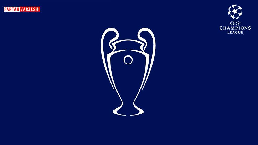 برگزاری فینال لیگ قهرمانان اروپا بدون تماشاگر