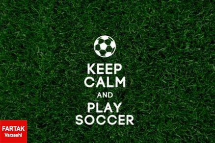 یکشنبه 26 فروردین| برنامه کامل فوتبال اروپا