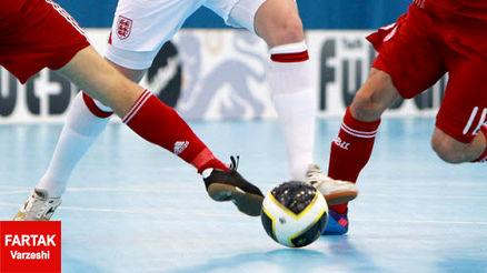 آخرین شرایط تیم ملی فوتسال