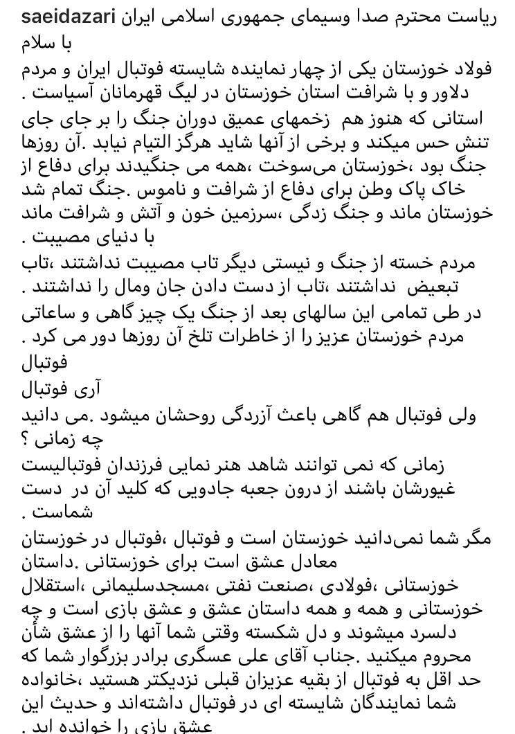 تیم فوتبال فولاد خوزستان ,