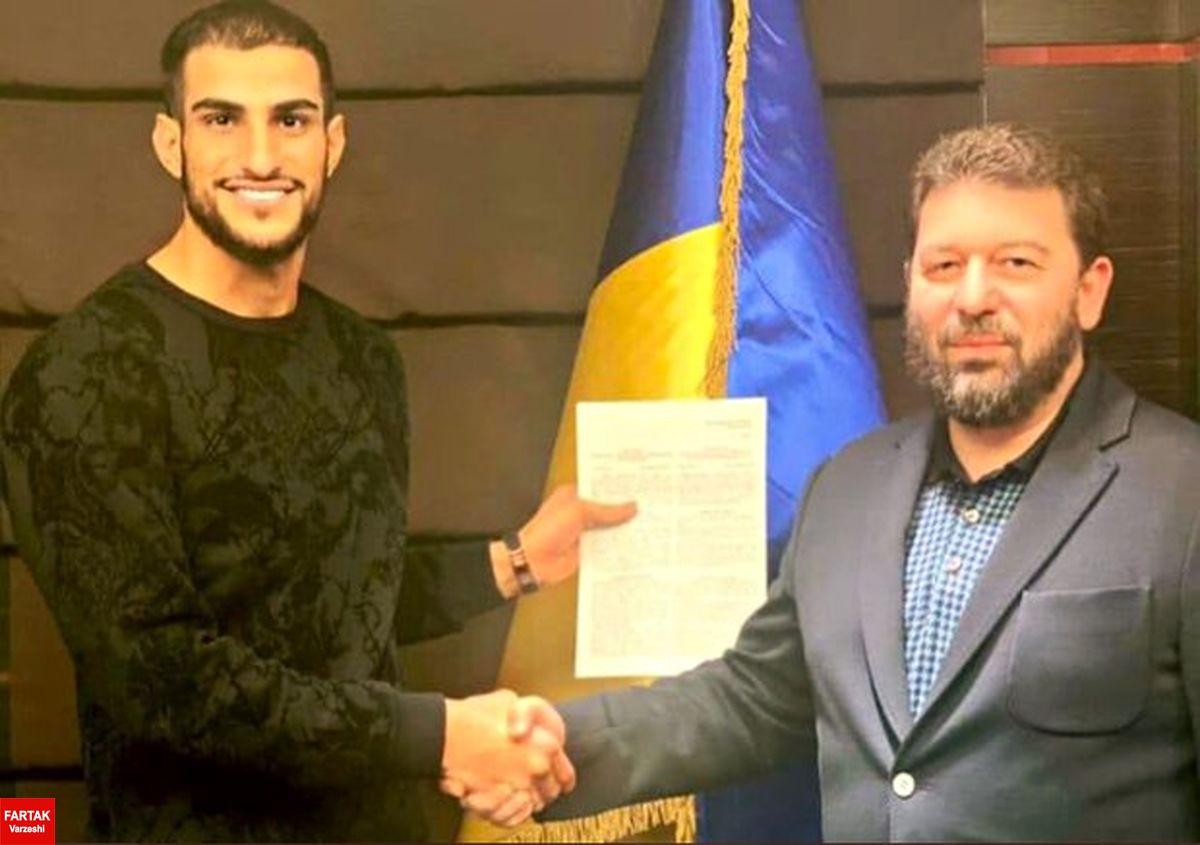 شهاب زاهدی رسما به تیم زوریا اوکراین پیوست
