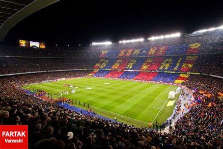 با خروج از بارسلونا همه چیز برایم عوض شد!