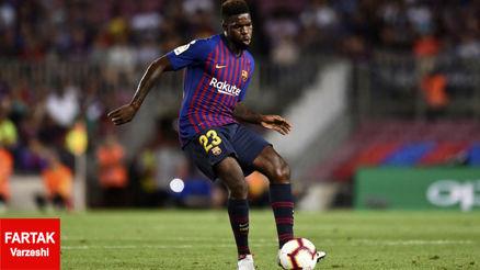 اومتیتی امیدوار به وداع با فوتبال در لباس بارسلونا
