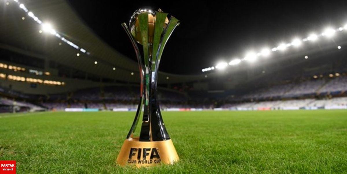 ژاپن از میزبانی جام باشگاه ها انصراف داد