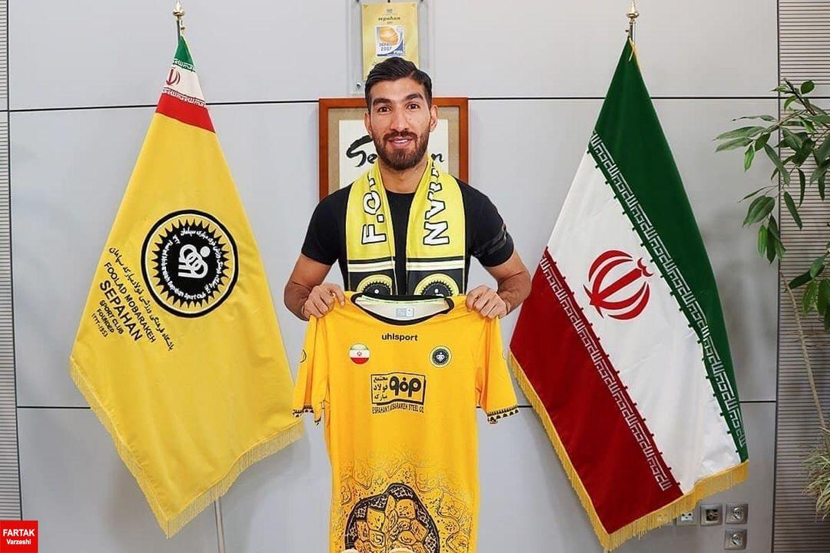 پروژه متفاوت در نقل و انتقالات فوتبال ایران/ شهریار به سپاهان پیوست